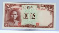 CHINA THE CENTRAL BANK OF CHINA 1941 5 YUAN P-235 UNC