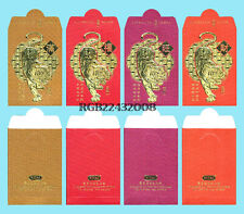 Red Packet-Yitai Tiger(S) 2010 4pcs