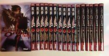 GUNNM LAST ORDER tomes 1 à 18 Yukito Kishiro MANGA seinen SERIE
