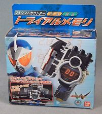 Kamen Rider W DX TRIAL MEMORY COMPLETE Bandai Japan Gaia Driver Booster Accel