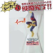 Masked Kamen Rider Series Do your best Shocker 3 Gashapon - No.2 [Gel-Shocker]