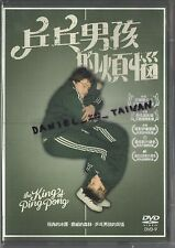 The King of Ping Pong (Sweden 2008) DVD TAIWAN ENGLISH SUBS