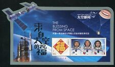 China PRC 2012 Block Raumfahrt Weltraumpostamt Shenzhou Space ** RAR