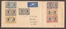 1937 SOUTH WEST AFRICA AIRMAIL LETTER WITH 7 BLOCKS OF 2 STAMPS & 6 CANCELS