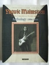 YNGWIE MALMSTEEN ANTHOLOGY 1994-1999 JAPAN BAND SCORE GUITAR TAB