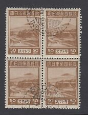 INDONESIA : 1946 50s Japanese Occupation block used in PADANG  SG J25