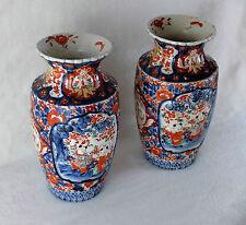 Ancienne paire de vases Porcelaine IMARI Japon XIXe musiciens en relief