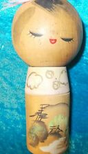 VINTAGE SIGNED JAPANESE KOKESHI DOLL CARVED BARE WOOD HAND PAINTED SOLD AS IS