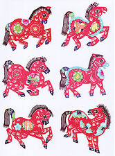 Chinese Paper Cuts - 6 Horses Set (6 Small Colorful Pieces) Chen