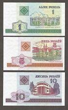 Belarus 1, 5, 10 Rubles 2000, P-21,22,23; UNC; Buildings; set of 3 notes