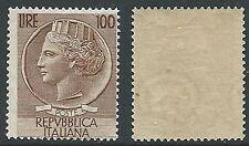 1954 ITALIA SIRACUSANA TURRITA 100 LIRE RUOTA MNH ** - IE010