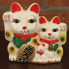 "Maneki Neko Japanese Beckoning Fortune Money Lucky Cat Family Piggy Bank 6"" new"