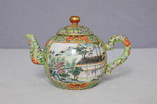 Chinese  Famille  Rose  Porcelain  Teapot  With  Mark     M1459