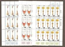 Israel 1977 Ancient Musical Instruments Full Sheets Scott 628-630  Bale 670-672
