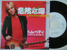 PROMO WHITE LABEL / TOM PETTY HEARTBREAKERS DON'T DO ME LIKE THAT / 7INCH