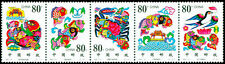 CHINA 2000-15 Carp leap Dragon Gate stamps