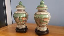 Pair of Chinese Porcelain Vases with Lids