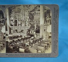 Japanese Stereoview Priests In Ikegami Temple Buddhist Scriptures Omori Japan