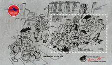 Malaysian Cartoons Animation Comic 2008 Malaysia Drawing LAT Durian (ms) MNH