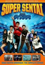 SUPER SENTAI: GOSEI SENTAI DAIRANGER: COMPLETE SERIES - DVD - Region 1 Sealed