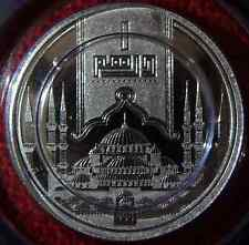 1 Dirham 99.9% Pure Silver Islamic Coin Sultan Ahmed Mosque, Turkey