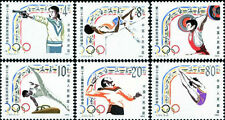 China 1984 J103 23rd Olympic Games stamps