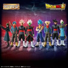 DRAGON BALL SUPER HG TRUNKS FUTURE FULL SET BANDAI FIGURE NUEVA NEW. PRE-ORDER