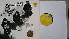 HAYDN BRAHMS Streichquartett String Quartet Tokyo SQ  LP DG DEBUT 2555005 NM