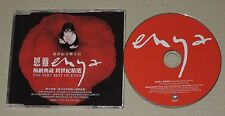 Enya Very Best Megamix Only Time May It Be Taiwan 8 Trks Promo CD Sampler RARE