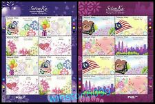2012 Malaysia SetemKu Flag Flower Butterfly Buildings 16v Stamps in 2 Sheets MNH