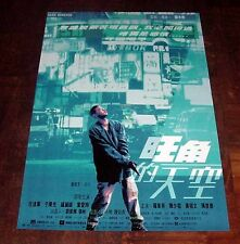 "Simon Yam Tat-Wah ""Man Wanted"" Christy Chung RARE 1995 HK Version POSTER B"