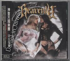Heavenly: Carpe Diem (2009) CD + 1 BONUSTRACK OBI TAIWAN