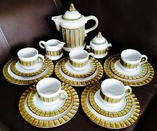 Fantastic Rare 19 Piece Vintage (1960s) West German Gerzit Stoneware Coffee Set