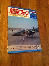 KOKU-FAN May 1977 Japanese Magazine Bunrin-Do Kugisho P1Y1 Ginga Aviation Rare