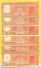 S. JAGANNATHAN PARLIAMENT ISSUE ORANGE NOTE 20 RUPEES, 1 Old Rare Note