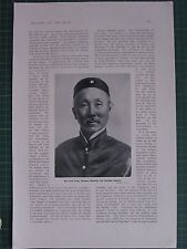 1917 WWI WW1 PRINT ~ WU TING FANG CHINESE MINISTER FOR FOREIGN AFFAIRS