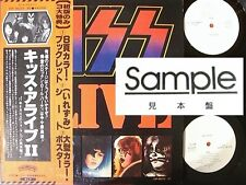KISS ALIVE II JAPAN 1st ISSUE PROMO WL LP OBI MINT Gene Peter Ace Paul