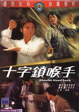 Shaolin Hand Lock (1978) DVD [NON-USA REGION 3] IVL Shaw Brothers + Slipcase