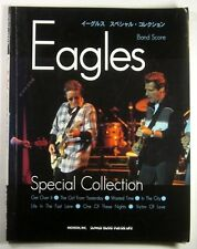 EAGLES SPECIAL COLLECTION BAND SCORE JAPAN GUITAR TAB