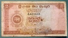 CEYLON SRI LANKA 2 RUPEES NOTE, issued  29.01. 1962,  P 57 b, SECURITY THREAD