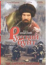 The Captain's Daughter - Russkiy Bunt DVD English subtitles