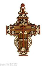 "Russian Orthodox 5 3/8"" Laser Cut Wood Monastic Cross"