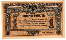 IMPERIAL Russie SUD SOUTH RUSSIA Billet 1 Rouble 1918 Civil War period XF+ / AU