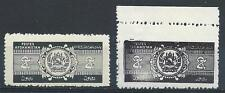 Afghanistan 1939 Sc# 318 Print defect & Perf line shifted /right/ Arm Afghan MNH
