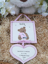 D17 Personalised Christening, Baptism, Naming Day Congratulations Gift Plaque