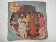 CHANVA KE TAKE CHAKOR SHANKAR BHOJPURI FILM rare EP RECORD INDIA 1980 VG+