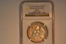 1913 BC Russia Rouble- Romanov Dynasty-  NGC AU-55.  Nice and original.