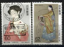 ˳˳ ҉ ˳˳PM-9 Japan Commemorative SON Postmark Dresses Painting Recent set used 日本