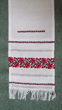 """Ukrainian Hand Embroidered Towel, Red Embroidery,Needlework,Cross, 39"""", Icons"""