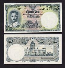 Thailand 1 Baht (1955) P74d Sign 40 King Rama IX banknotes - AUNC